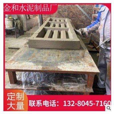 预制水泥漏粪板 猪牛羊用水泥漏粪地板 保育育肥猪用水泥漏粪板