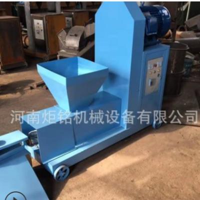 推荐秸秆木炭成型机 取暖烧烤木炭生产线 木炭机全套自动生产设备