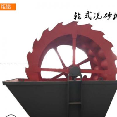大型沙场用轮式洗沙机 新型双轮斗洗石机 斗轮式砂石清洗设备