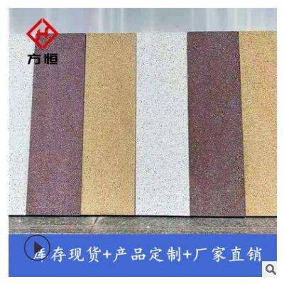 仿石材PC砖透水砖仿大理石板广场砖生态砖路面砖规格多样厂家批发