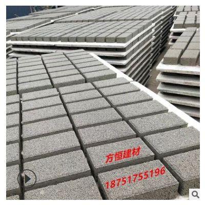 方恒水泥生态砂基透水砖广场砖海绵城市渗水砖面包砖仿石材PC彩砖