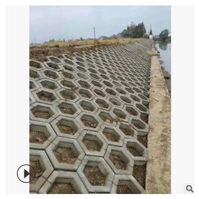 水利护坡砖河道工程道路施工路基护坡水泥挡土墙工字砖燕尾连锁块