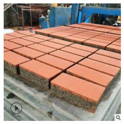 水泥制品厂批发彩砖透水砖定做多种规格路面砖人行道砖花砖广场砖