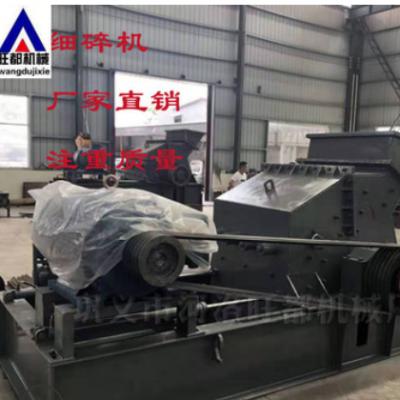 新型液压开箱细碎机600*800型厂家 固定锤制砂机 细碎机