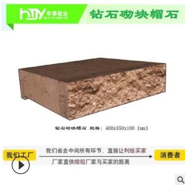 互锁水工砌块钻石砌块挡土墙砌块异型砌块量大从优