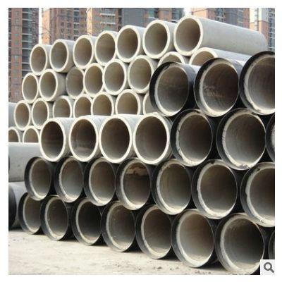 厂家直营 钢筋顶管承插口 混凝土水泥管 排水管国标水泥预制构件