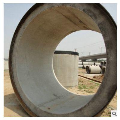 水泥顶管 批发钢筋混凝土管 混泥土制品水泥管 生产钢筋混凝土管