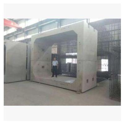 厂家直营 综合地下管廊抗震支架托臂支架吊架 综合管廊水泥制品