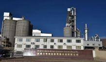 """依托常山县""""两山银行"""" 南方水泥、江山虎水泥走向低碳化转型!"""