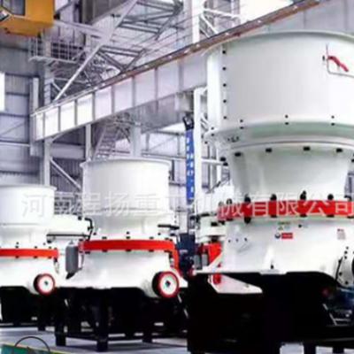 商家推荐圆锥破碎机 单缸圆锥破碎机 液压圆锥式破碎机设备厂家