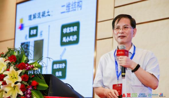 2021第二届浙江省水泥、混凝土、砂石行业论坛圆满落幕