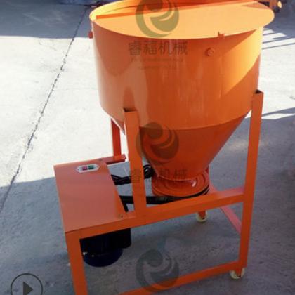 现货供应家用电立式拌种机 小型谷物种子包衣机 小麦种子搅拌机