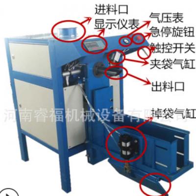 供应自动推袋包装机快粘粉填缝剂称重包装机粉体涂料灌装秤