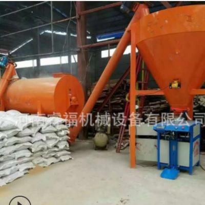 供应简易型自动称重干粉砂浆生产线 腻子粉搅拌生产线 干粉搅拌机