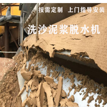 砂场污泥脱水机打桩污泥压滤机全自动带式压泥机污水设备厂家直销