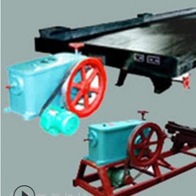 工厂供应6S选矿摇床沙金摇床大小槽钢摇床选矿淘金设备工具摇床厂