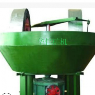 矿山设备碾子机选金碾金机双辊湿式电子碾金机设备选矿混汞机
