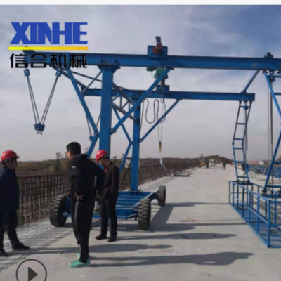 供应护栏模板台车 1吨桥面护栏模板安装台车桥梁护栏施工移动台车