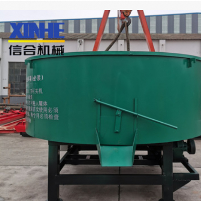 供应二次灰浆搅拌机 订制各种建材发泡水泥立式搅拌机 质量保证