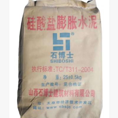硅酸盐膨胀水泥——厂家供应