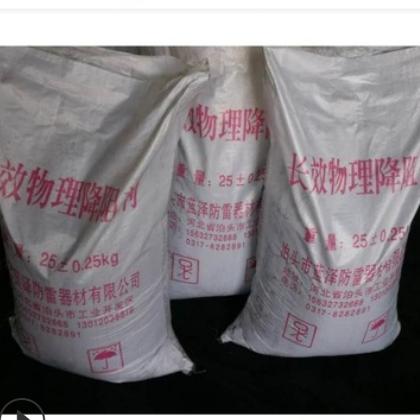 重庆大量供应石墨降阻剂防雷剂厂价批发 联系电话:18725984080