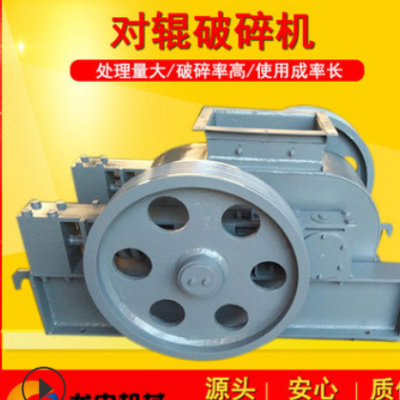铜仁供应400*250型对辊式粉碎机2PG双辊式破碎机辊压式粉碎机现货