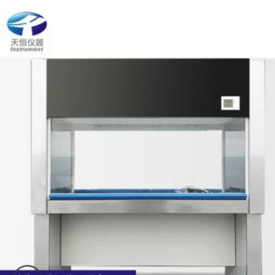 【优价供应】结清车间常用设备超净工作台洁净工作台桌上型立式
