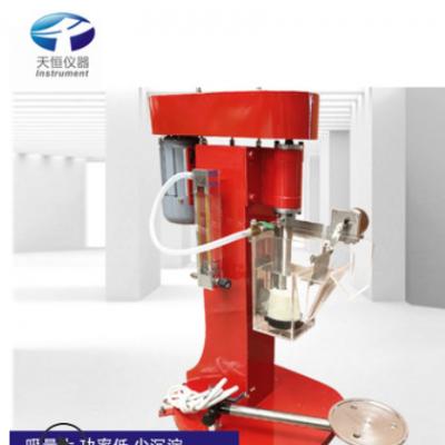 【优价供应】XFD单槽浮选机矿石筛选设备浮选机0.5L-3L可选可议价