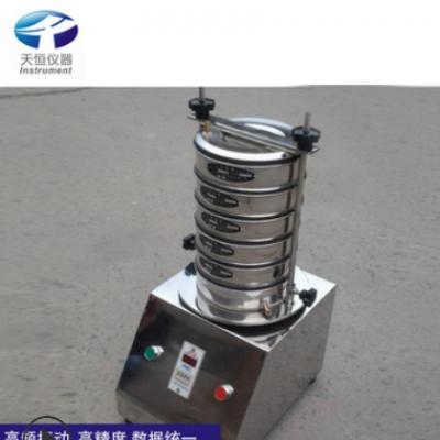 【优价供应】筛分设备标准试验筛筛分粒度0.038-3mm标准8层筛网