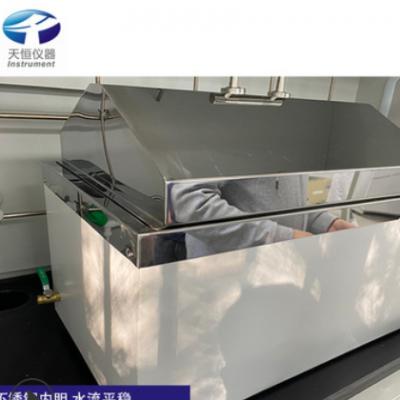 【优价供应】水浴振荡器恒温数显智能内外循环控温精准过温保护